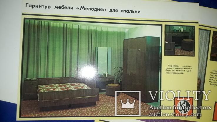 1984 Каталог мебели ДнепропетровскДрев - 1000 экз., фото №6