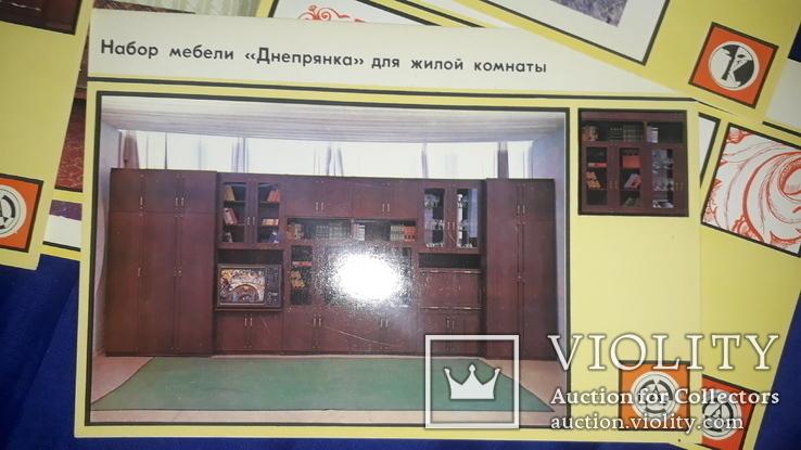 1984 Каталог мебели ДнепропетровскДрев - 1000 экз., фото №10
