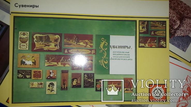 1984 Каталог мебели ДнепропетровскДрев - 1000 экз., фото №11