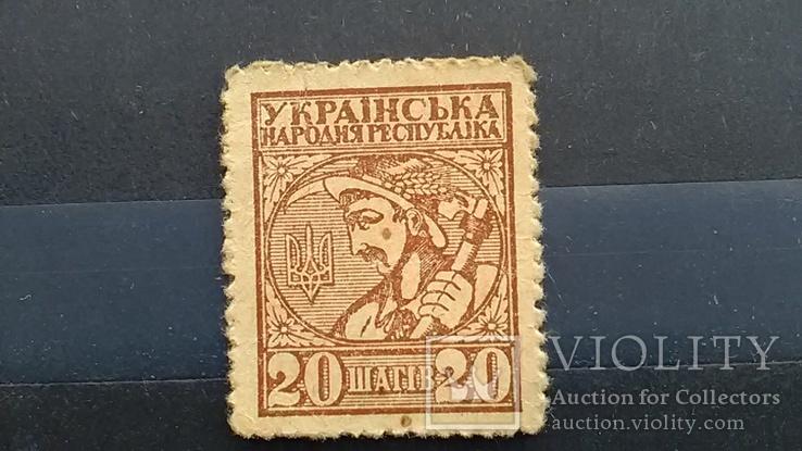 Марки деньги Украины -20 шагів, фото №2