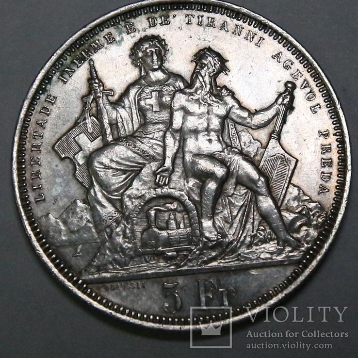 5 франков 1883. Серебро. 25,10 г, фото №3
