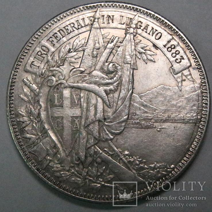 5 франков 1883. Серебро. 25,10 г