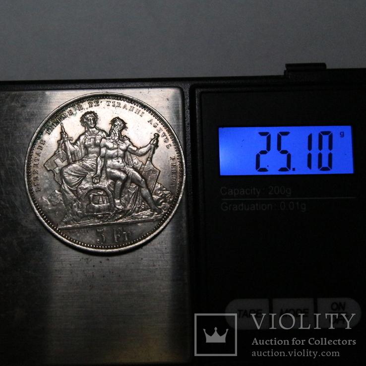 5 франков 1883. Серебро. 25,10 г, фото №4