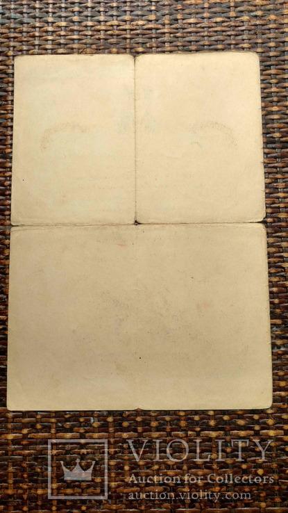 Комплект грамот, подяк та довідок на учасника штурму Рейхстагу., фото №10