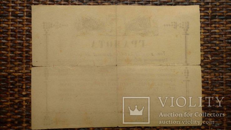 Комплект грамот, подяк та довідок на учасника штурму Рейхстагу., фото №13