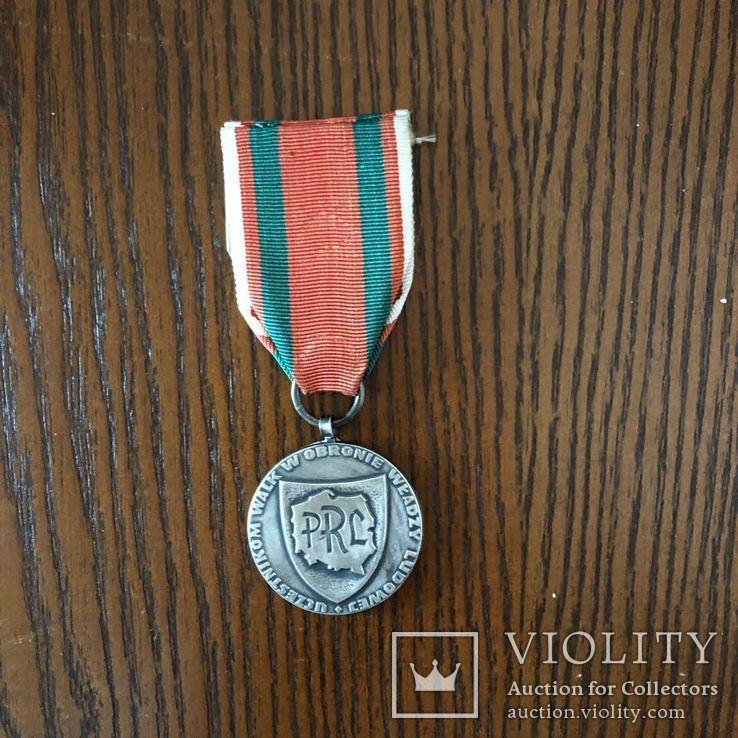 "Медаль ""Защитнику народной власти"" (манифест), фото №3"
