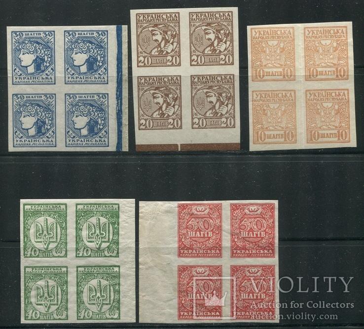 1918 Украина шаги полная серия  квартблоки MNH **