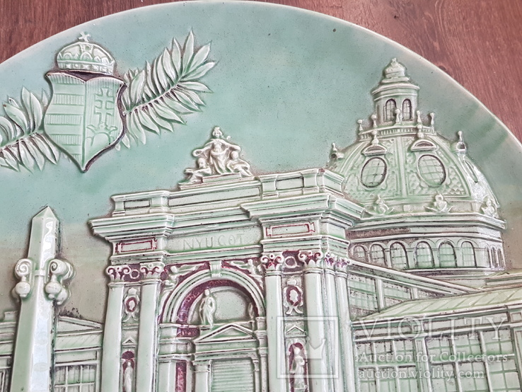 Тарелка Старинная Венгрия Будапешт 1896 год, фото №7