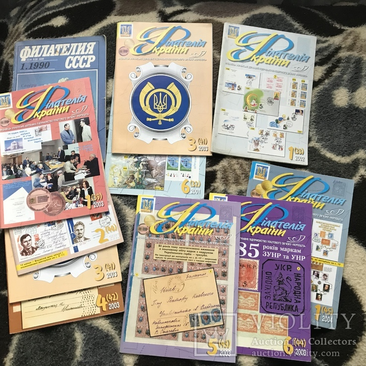 Філателія України журнали
