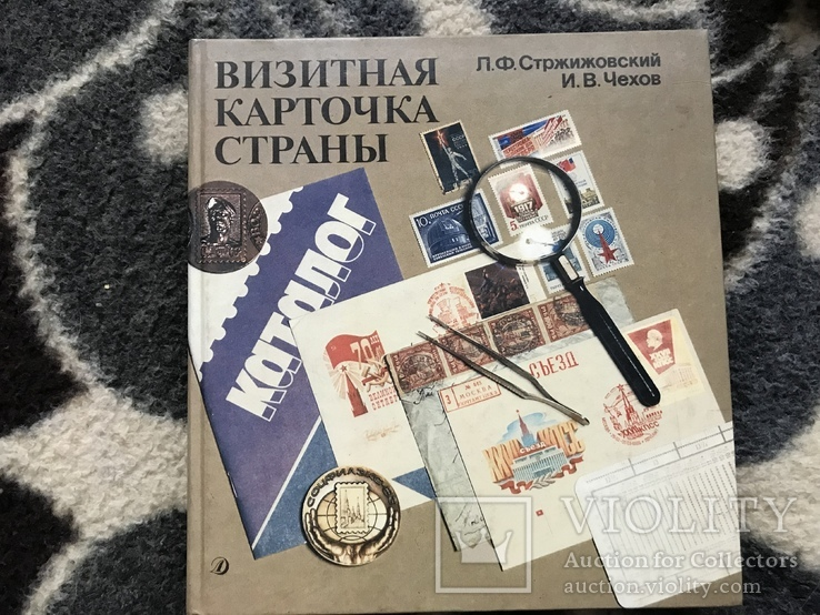Визитная карточка страны, фото №2