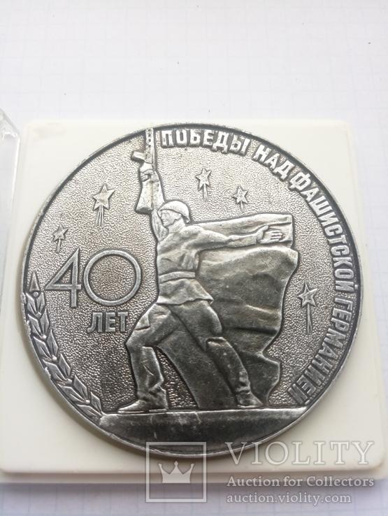 40 лет победы в ВОВ в коробке, фото №3