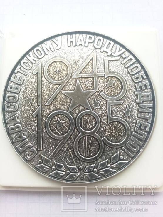 40 лет победы в ВОВ в коробке, фото №4