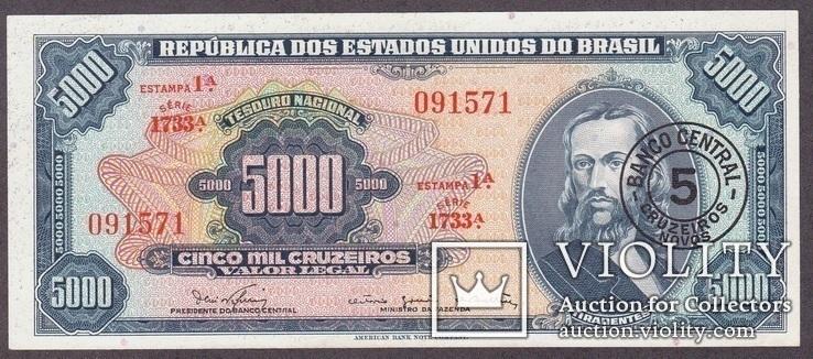 БРАЗИЛИЯ 5 Cruzeiros Новос 1967 г. UNC, фото №2