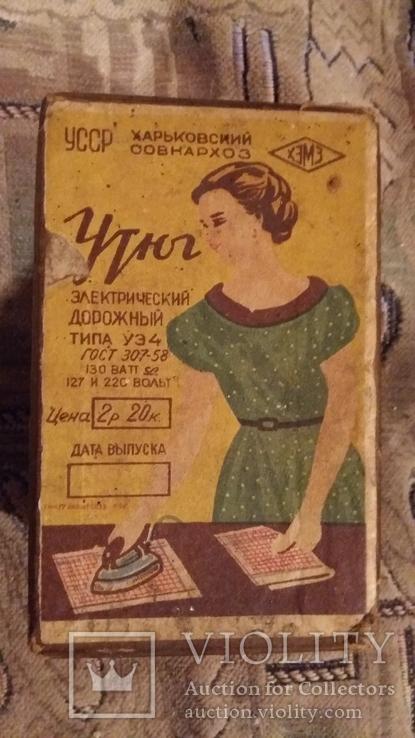 Дорожный утюг 1965г, фото №2