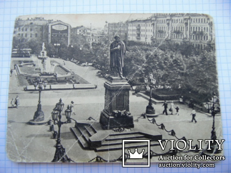 Открытку, открытки памятники русс худ культ цена 1980