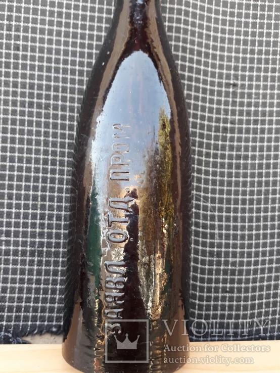 Пивная бутылка трехгорное Москва 1882-1896 год, фото №5