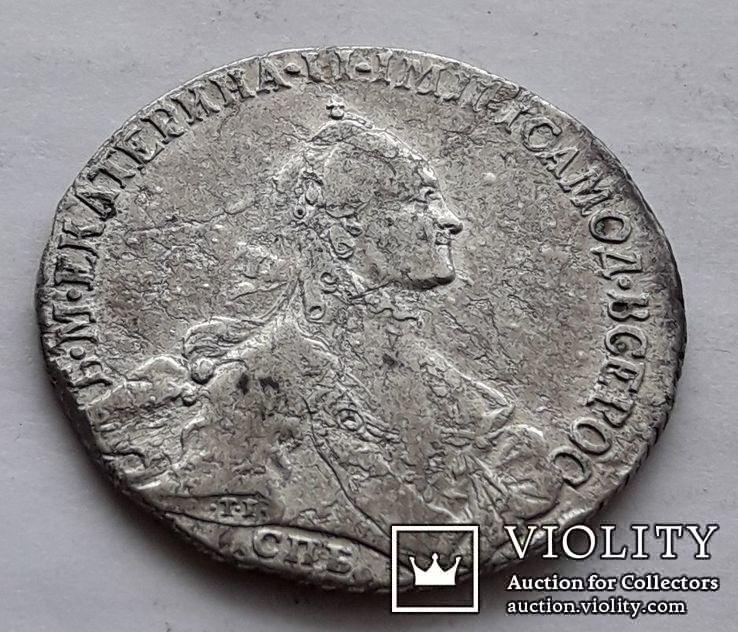 Полтина 1763 г., фото №4