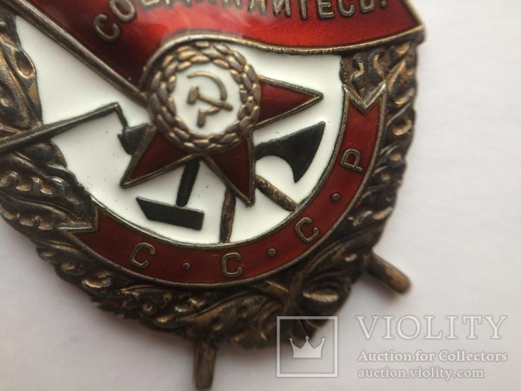 Орден Боевого Красного Знамени, фото №4