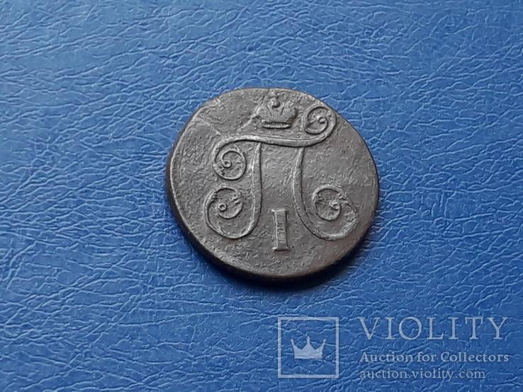 1 копейка 1797 г., фото №3