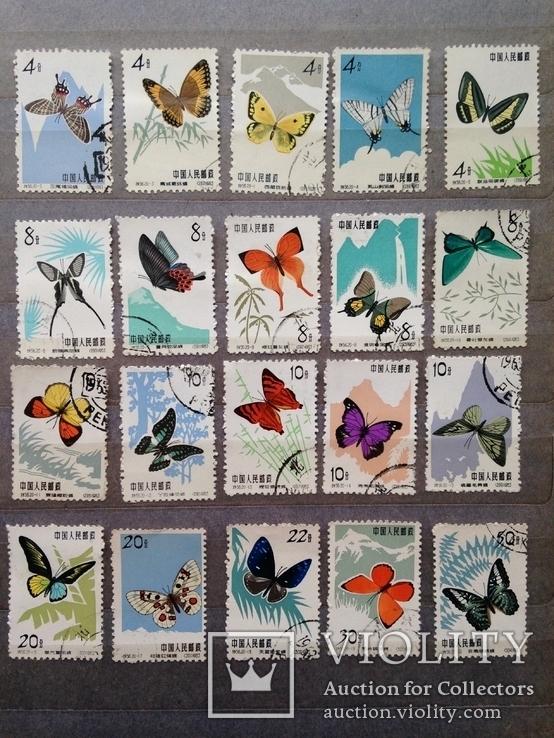 Китай 1963.  Бабочки.