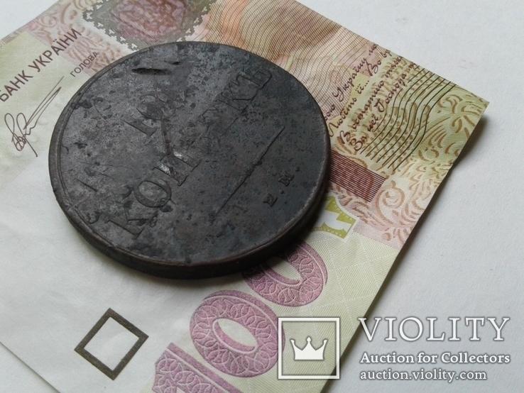10 копеек 1833 г. (масоны), фото №6