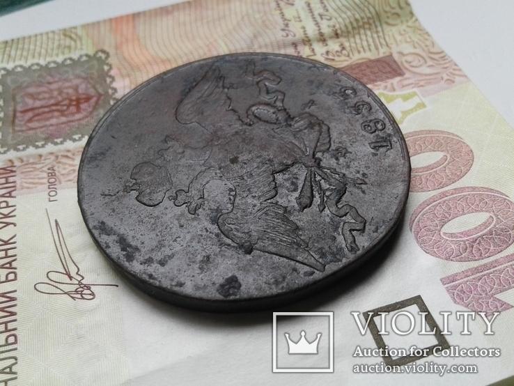 10 копеек 1833 г. (масоны), фото №8