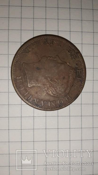 500 LEI 1945, монетное ав/рев, фото №3