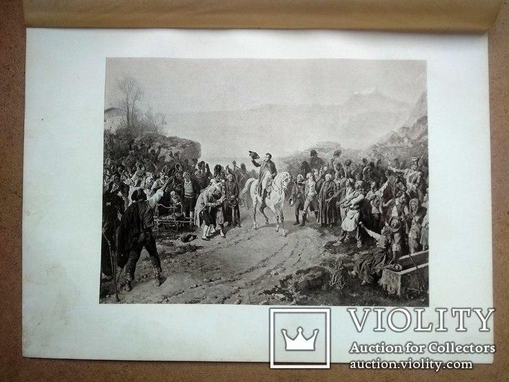 Наполеон. Возвращение с острова Эльбы.Изд. до 1917 года, фото №3