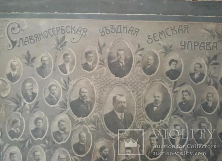Славяносербская Уездная Земская управа, фото №6