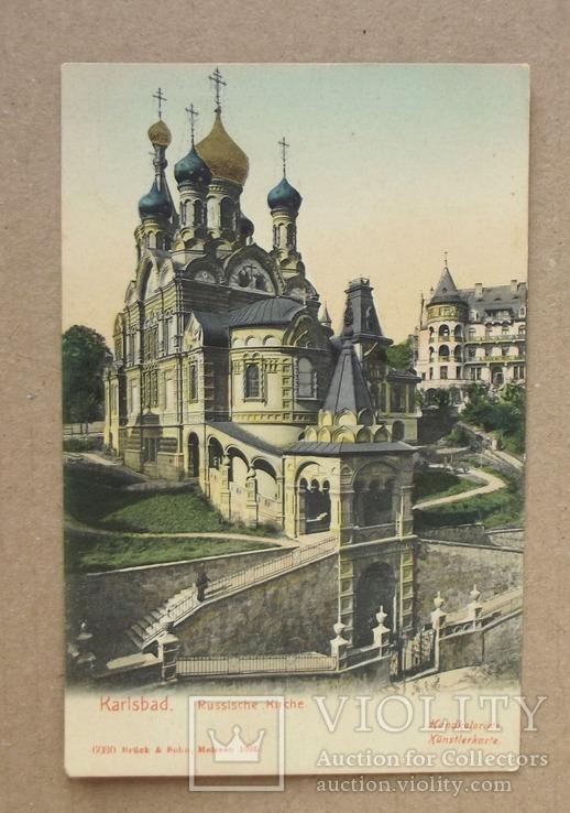 дореволюционные открытки продать в москве некоторых дизайнеров