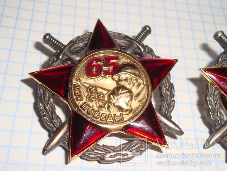 65 лет победы ВОВ, фото №5