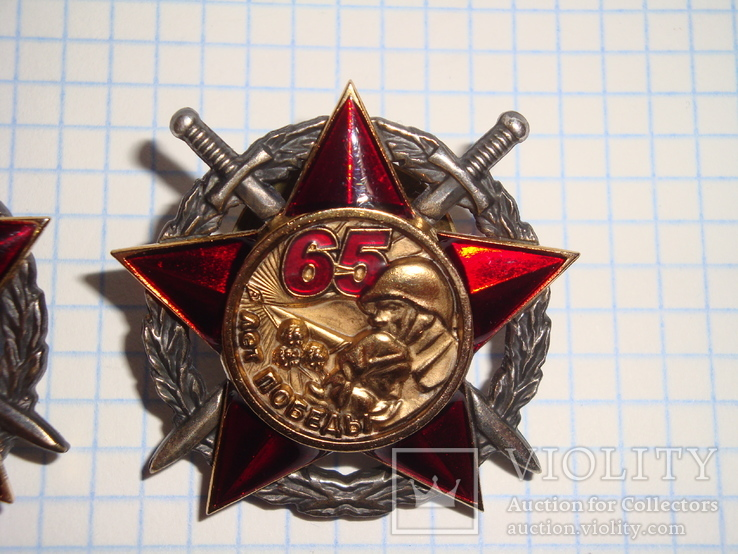 65 лет победы ВОВ, фото №8