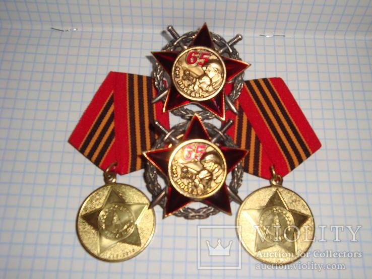 65 лет победы ВОВ, фото №13