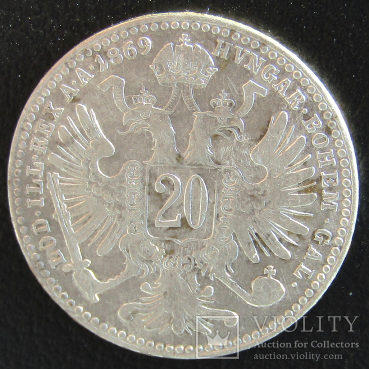 20 крейцеров 1869, фото №3