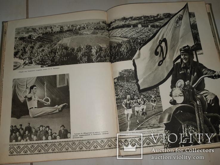 1954 Киев 28.5х22 см.