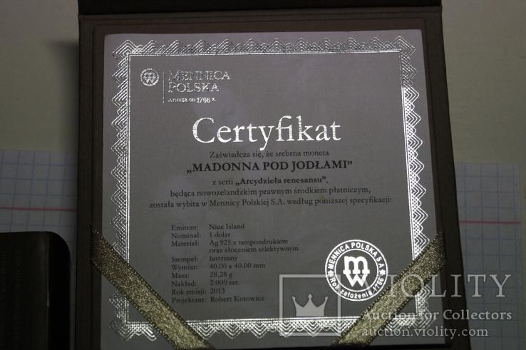 Монета «Мадонна под пихтой»Тираж 2000., фото №6