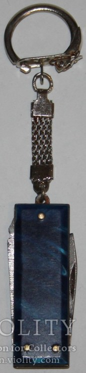 Брелок раскладной ножик СССР, фото №2