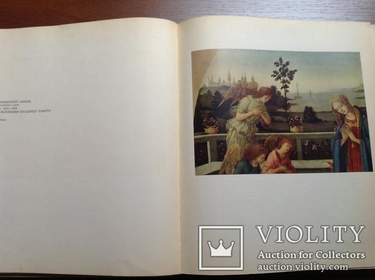 Государственный Эрмитаж. Живопись 14-16 веков, фото №6