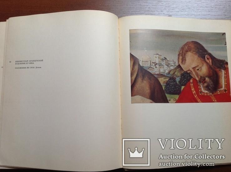 Государственный Эрмитаж. Живопись 14-16 веков, фото №10