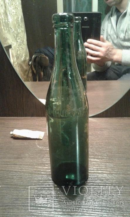 Стеклянные бутылки, фото №3
