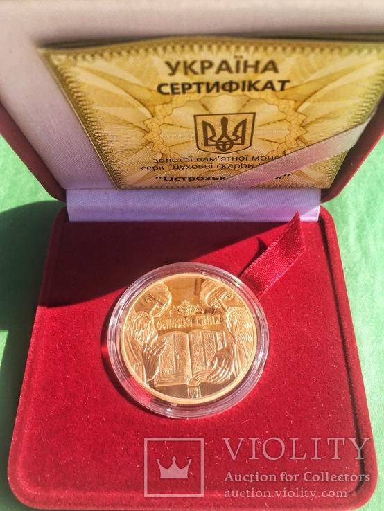 Золота Монета Острозька Біблія 100 грн., фото №4