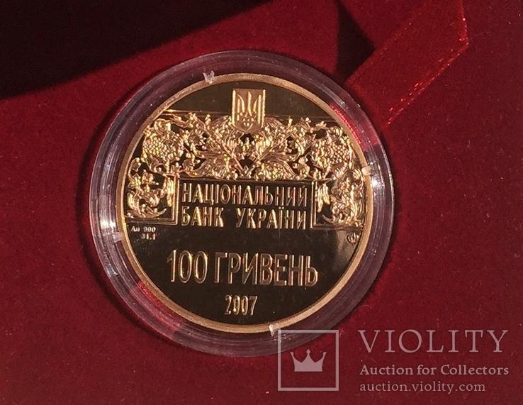 Золота Монета Острозька Біблія 100 грн.