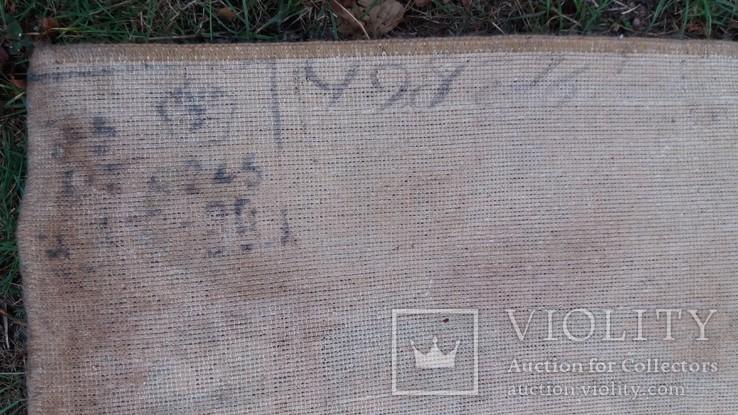 Ковёр шерстяной СССР 137*200 см, фото №6