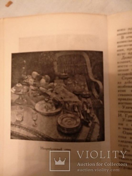 1945 Грабарь искусство, фото №5