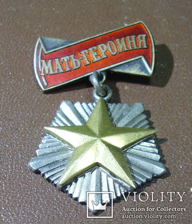 МГ серебро 925 (читать описание)., фото №2