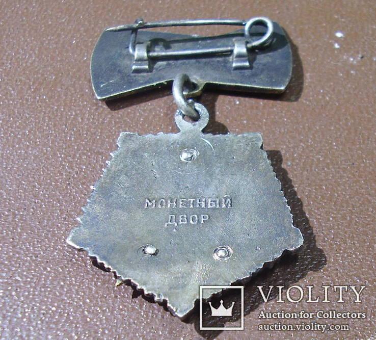 МГ серебро 925 (читать описание)., фото №5