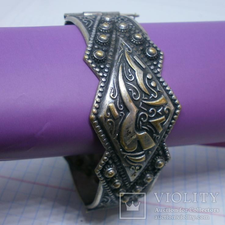 Восточный чеканный браслет с арабскими символами. Винтаж, фото №2