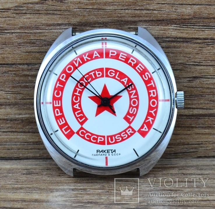 Часы СССР Ракета 2609.НА