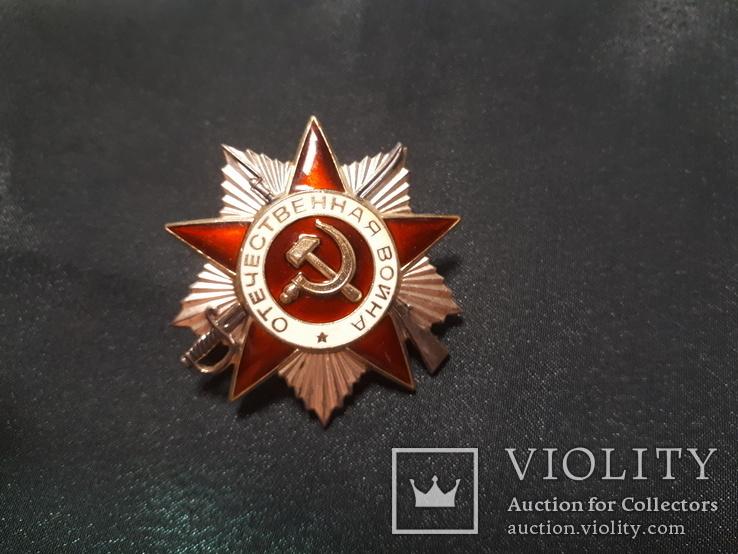 Орден отечественной войны 2 ст + доки