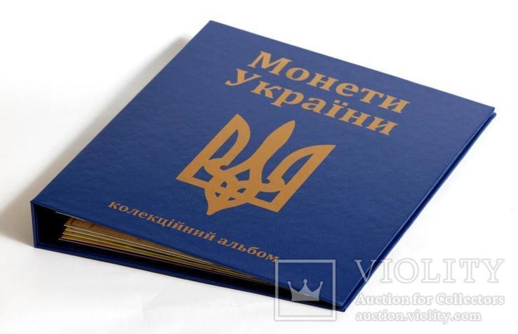 Альбом-каталог для разменных монет Украины с 1992г. (синий)